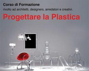 progettare_la_plastica